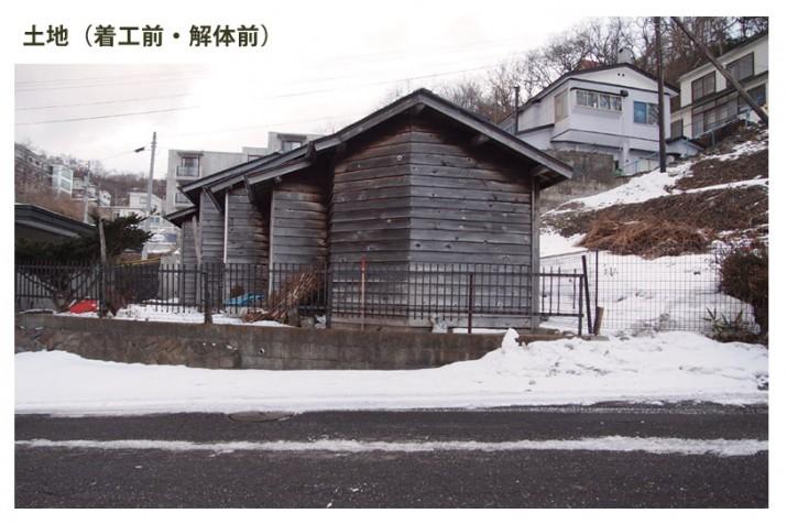 2_kaitaima2-715x476