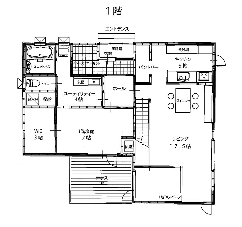 土屋建設_施工例_登別_平面図1