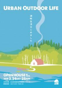 print-tsuchiya-may_omote