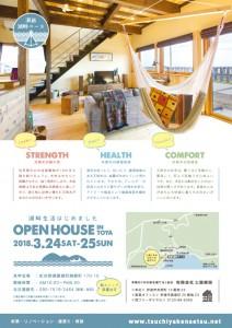print-tsuchiya-may_ura